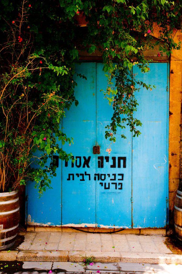 Meerkat Products Ltd Tel Aviv Baby Tel Aviv