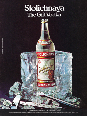 1985_vodka_ad